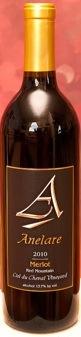 anelare-ciel-du-cheval-vineyard-merlot-2010-bottle
