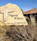 tagaris taverna entrance featured 120x134 - Zagat recognizes 3 Northwest winery restaurants as world class