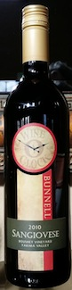 wine-o-clock-boushey-vineyard-sangiovese-2010-bottle