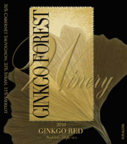 ginkgo-forest-winery-ginkgo-red-2010-label