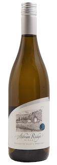 silvan ridge winery pinot gris 2013 bottle - Pinot Gris rules Oregon's white wine landscape