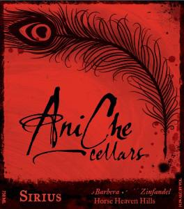 Ani Che Sirius label