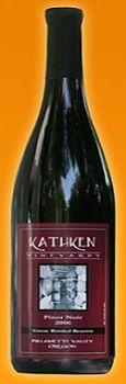 Kathken-Vineyards-Reserve Pinot Noir-2012-Bottle