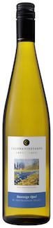 calona-vineyards-artist-series-sovereign-opal-nv-bottle