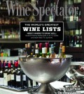 wine spectator feature 120x134 - Seattle, Northwest restaurants shine in Wine Spectator