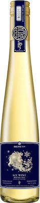 pacific-rim-winemakers-selenium-vineyard-riesling-ice-wine-2013-bottle