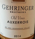 gehringer bros auxerrois 120x134 - British Columbia winery tops 3rd Great NW Invite