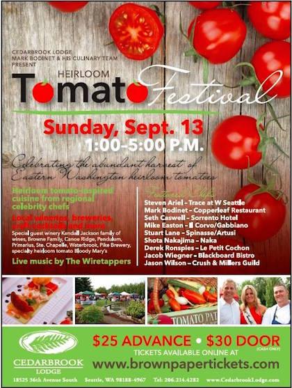 heirloom-tomato-festival-poster-2015