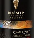 nk-mip-cellars-qwam-qwmt-chardonnay-2013-label
