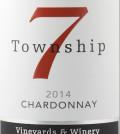 township-7-chardonnay-label-2014