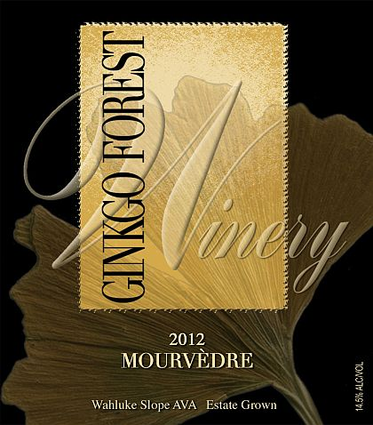 ginkgo-forest-winery-mourvedre-2012-label