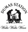 dumas-station-wines-logo