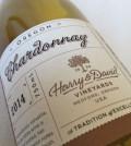 harry david chardonnay 120x134 - Harry & David 2014 Chardonnay, Oregon, $18