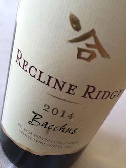 recline bacchus