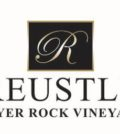 reustle prayer rock vineyards logo 120x134 - Reustle - Prayer Rock Vineyards 2016 Estate Smaragd Hefeabzug Grüner Veltliner, Umpqua Valley, $24