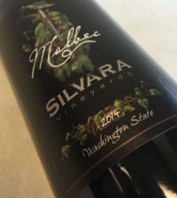 silvara-feature