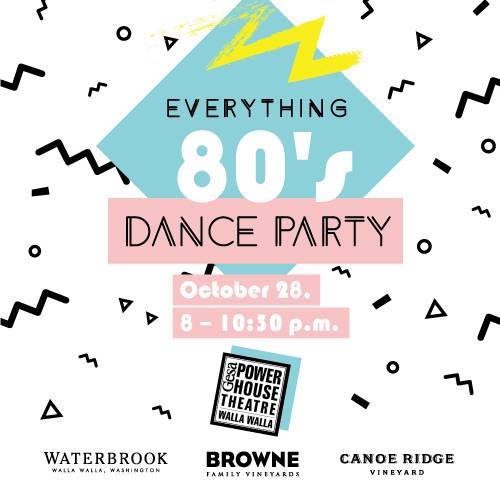everything-80s-dance-party-2016