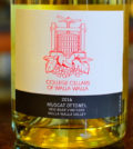 college cellars red boar vineyard muscat ottonel 2016 bottle feature 1 120x134 - College Cellars spins Muscat into gold year after year