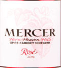 mercer estates spice cabinet rose 2016 label 120x134 - Mercer Estates 2016 Spice Cabinet Vineyard Rosé, Horse Heaven Hills, $13