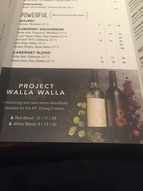 Precept Wine