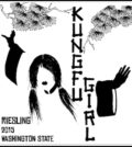 charles smith wines kung fu girl riesling 2015 label 120x134 - Charles Smith Wines 2015 Kung Fu Girl Riesling, Washington, $12