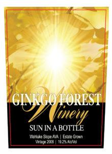 ginkgo foest sun in a bottle 220x300 - Ginkgo Forest Winery 2008 Estate Sun in a Bottle Port-style, Wahluke Slope, $35