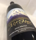 Mt. Hood Merlot 120x134 - Mt. Hood Winery 2015 Dry Hollow Vineyard Merlot, Columbia Valley, $34