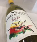 Wild Goose Pinot Gris 120x134 - Wild Goose Vineyards Pinot Gris repeats as Cascadia best of show