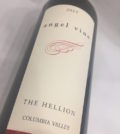 Angel Vine the Hellion 120x134 - Angel Vine 2013 The Hellion Red Wine, Columbia Valley, $24