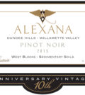 alexana winery estate west blocks sedimentary soils 2015 bottle 120x134 - Alexana Winery 2015 Estate West Blocks Sedimentary Soils Pinot Noir, Dundee Hills, $70