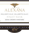 alexana winery zena crown vineyard pinot noir 2015 label 120x134 - Alexana Winery 2015 Zena Crown Vineyard Pinot Noir, Eola-Amity Hills, $65