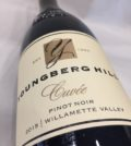 youngberg hill cuvee pinot noir 2015 bottle 120x134 - Youngberg Hill 2015 Cuvée Pinot Noir, Willamette Valley, $35
