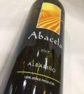 Abacela albarino 120x134 - Abacela 2017 Estate Albariño, Umpqua Valley, $21