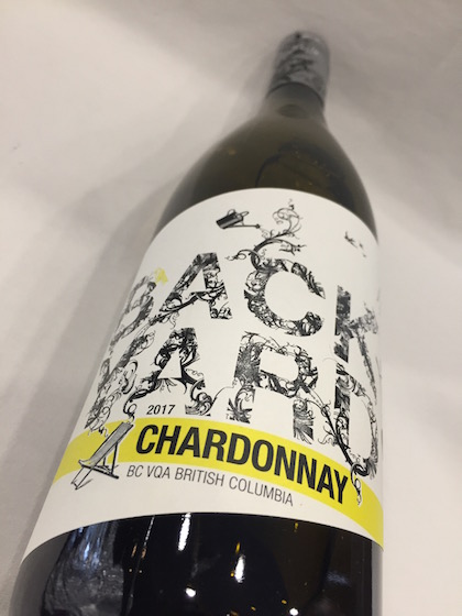 Backyard Chardonnay - Backyard Vineyards 2017 Chardonnay, British Columbia, $22
