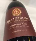 Brandborg Westbrook Pinot 120x134 - Brandborg Vineyard & Winery 2014 Westbrook Vineyard Pinot Noir, Umpqua Valley, $30