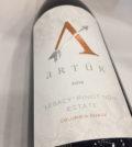 Stave and Stone artur Pinot 120x134 - Stave & Stone Wine Estates 2016 Estate Artúr Legacy Pinot Noir, Columbia Gorge, $62
