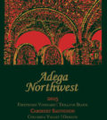 adega northwest firethorn vineyard trillium block cabernet sauvignon 2015 label 120x134 - Adega Northwest 2015 Firethorn Vineyard Trillium Block Cabernet Sauvignon, Columbia Valley/Oregon, $36