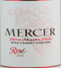 mercer estates spice cabinet vineyard rose 2017 label 1 120x134 - Mercer Estates 2017 Spice Cabinet Vineyard Rosé, Horse Heaven Hills, $13
