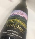 mt hood winery estate riesling 2017 bottle 120x134 - Mt. Hood Winery 2017 Estate Riesling, Columbia Gorge, $20