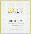 ryan patrick wines olsen brothers vineyard riesling nv label 1 120x134 - Ryan Patrick Wines 2017 Olsen Brothers Vineyard Riesling, Yakima Valley, $12