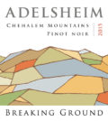 adelsheim breaking ground pinot noir 2015 label 120x134 - Adelsheim Vineyard 2015 Breaking Ground Pinot Noir, Chehalem Mountains $45