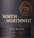 north by northwest red blend 2015 label 120x134 - North by Northwest 2015 Red Blend, Columbia Valley $15