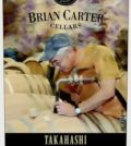 brian carter cellars takahashi red wine blend 2015 label 120x134 - Brian Carter Cellars 2015 Takahashi Red Wine Blend, Columbia Valley, $38