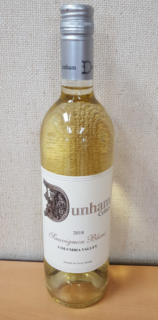 dunham cellars sauvignon blanc 2018 bottle college cellars 1 508x1024 - Zerba Cellars 2016 Wild Z wins Walla Walla wine competition