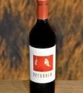 upchurch vineyard cabernet sauvignon 2016 bottle cascadia 120x134 - Upchurch Vineyard 2016 Cabernet Sauvignon, Red Mountain $75