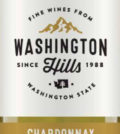 washington hills winery nv chardonnay label 120x134 - Washington Hills Winery 2017 Chardonnay, Washington State, $11