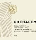 chehalem wines inox unoaked chardonnay 2018 label 120x134 - Chehalem Wines 2018 INOX Unoaked Chardonnay, Willamette Valley, $20