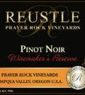 reustle prayer rock vineyards winemakers reserve nv label 120x134 - Reustle - Prayer Rock Vineyards 2016 Estate Winemaker's Reserve Pinot Noir, Umpqua Valley, $42