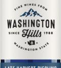 washington hills late harvest riesling nv label 120x134 - Washington Hills Winery 2017 Late Harvest Riesling, Washington State, $10