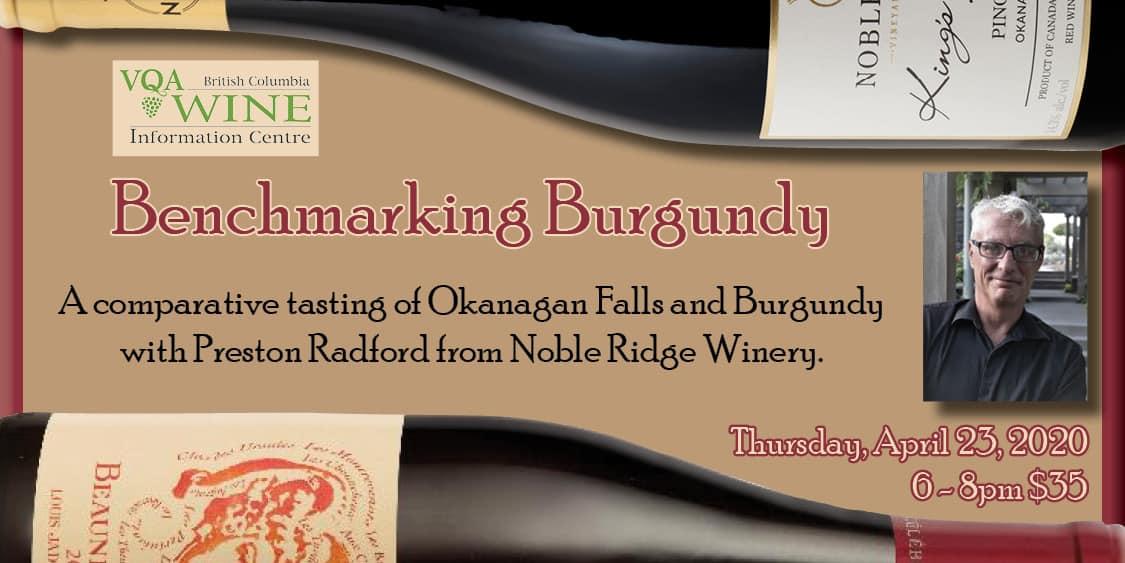 OK Falls Burg Event Image - Benchmarking Burgundy